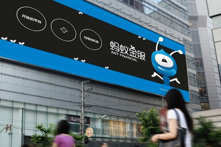 Ant Financial Eyes Growing Cashless Payment Market in South America
