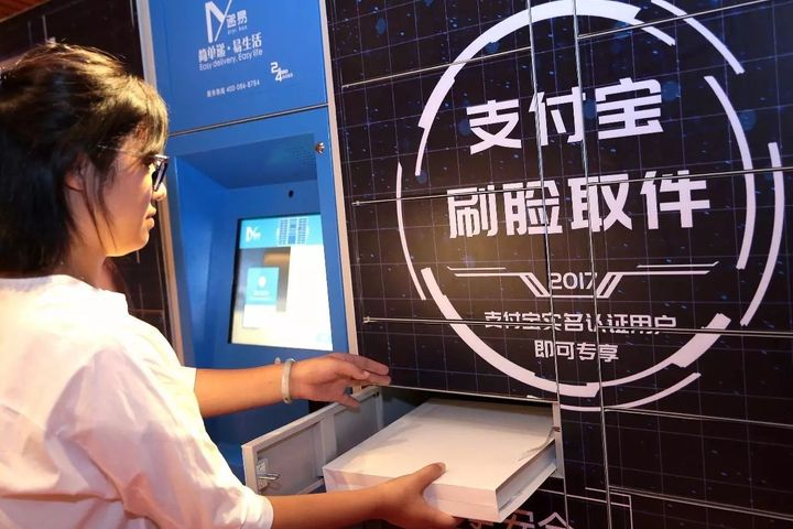 Ant Financial Is Confident About Facial Recognition Parcel Collection