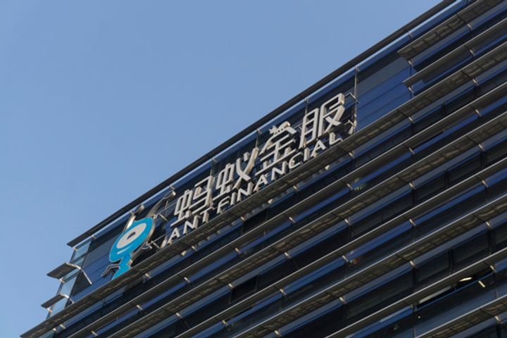 Ant Financial's MYbank to Get New Chairman, President, Insider Says