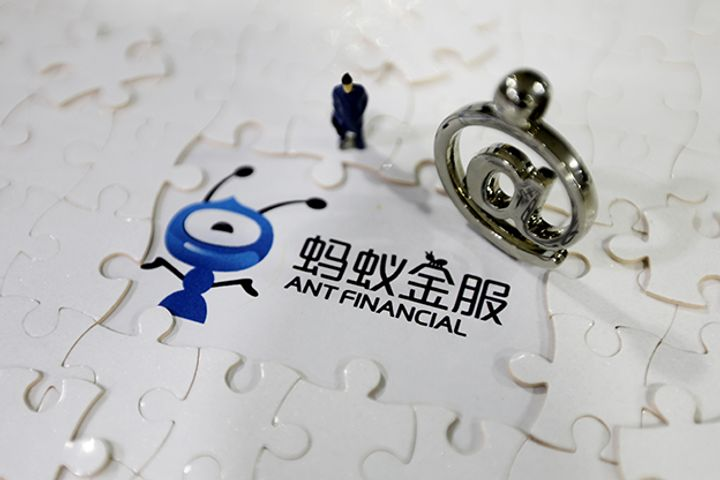Ant Financial Pumps USD28 Million into GIT's Fintech BusinessAnt Financial, Global Infotech to Form Financial Services Joint Venture