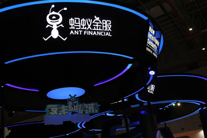 Ant Financial Releases First AI Financial Advisor Product