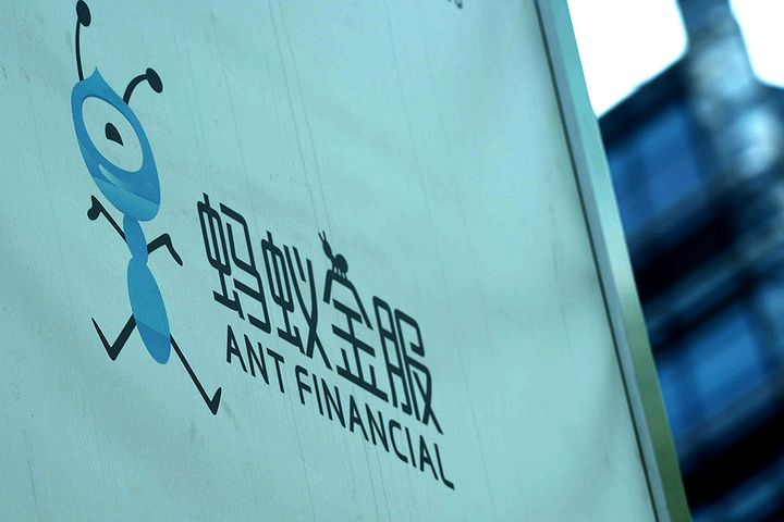 Ant Financial Says It Is 'Actively Looking' at Singapore Virtual Bank License