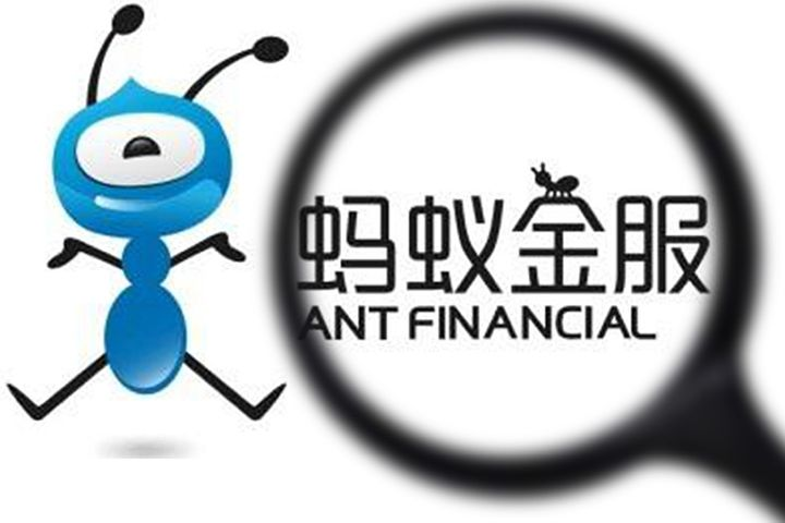 Ant Financial Joins Grab, Razer in Pursuit of Singapore E-Banking Permit