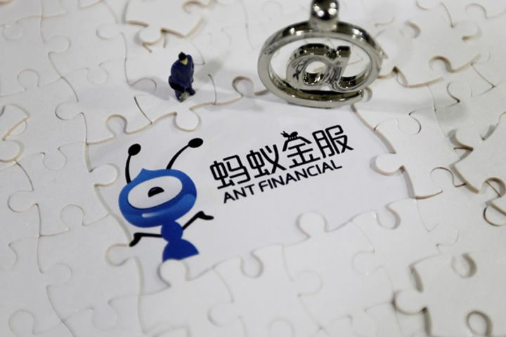 Ant Financial Taps HopeRun for System Upgrades With USD72 Million Investment