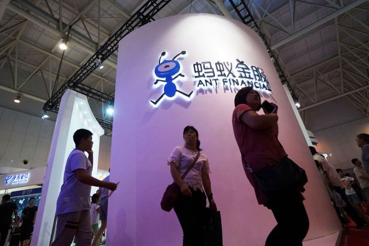 Ant Financial, Tencent to Bolster Checks of Accounts Involved in Crypto Trading