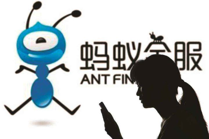 Ant Financial to Make Smart Medical Tech With B-Soft