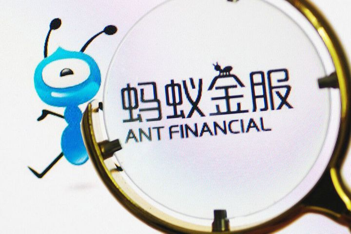 Ant Financial, Vanguard JV Gets Nod to Advise Chinese Clients With as Little as USD114