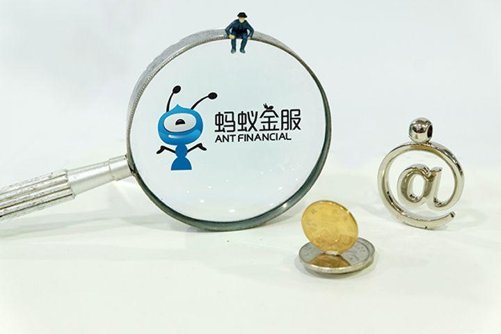 Ant Financial, Zhongan Insurance, Qudian Make Up Top Three of Global Fintech 100