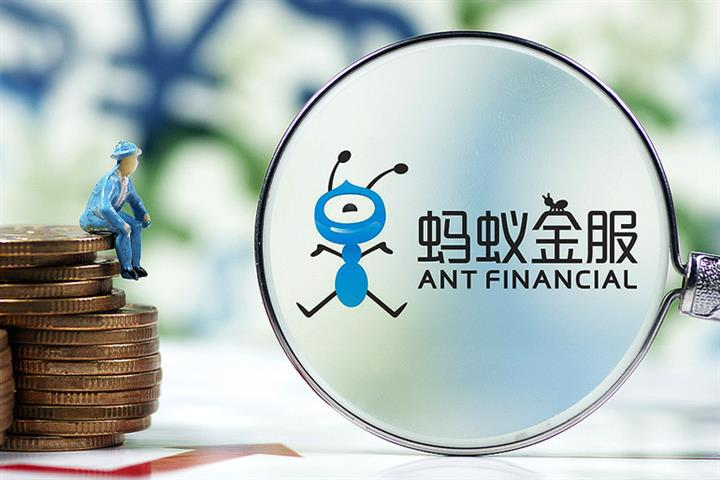 Ant Group Goes for Dual Listings in Shanghai and Hong Kong