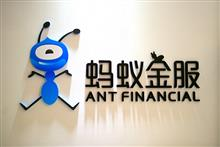 Ant Group's IPO Plans Lead Chinese Stocks to Climb in Morning