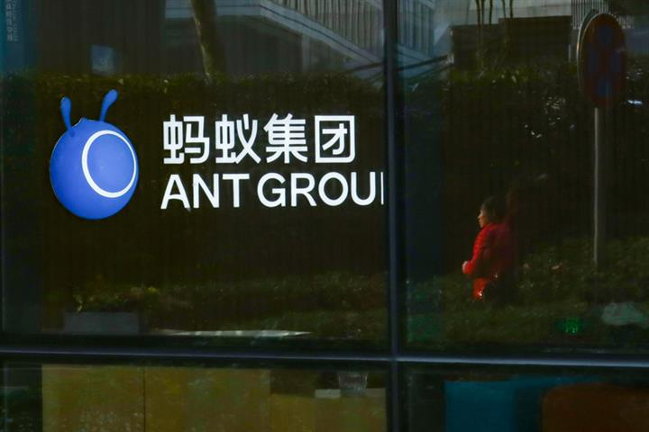 Ant Runs New Digital Yuan Test at Shanghai Bubble Tea Shop