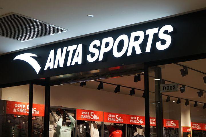 Anta Denies Allegations in Muddy Waters Short Report