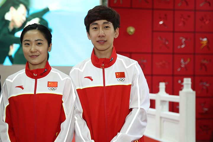 Anta's Shares Hit All-Time High on First Chinese Olympic Uniform Supplier Deal