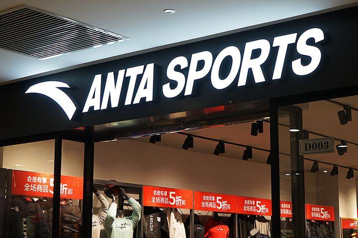 Anta Sports Stock Leaps 8.3% on 2019 Profit Boost