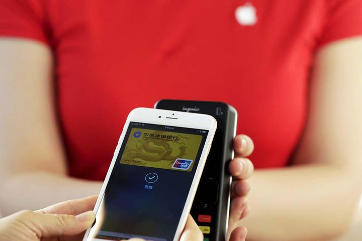 Apple Pay Holds 90% Market Share of Chinese NFC Payment Sector, Vice President Says