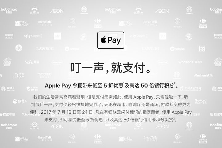 Apple Pay Kicks Off Its First Big Promotion in China With up to 50% Discounts