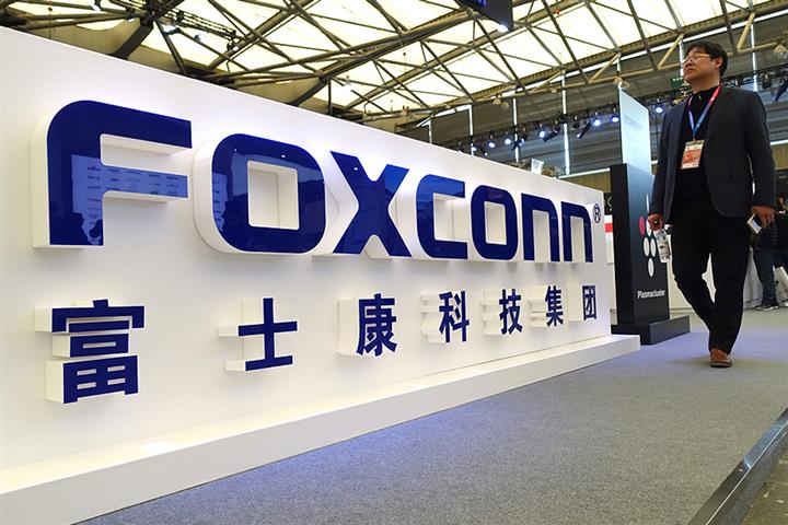 Apple Supplier Foxconn Builds New Plant in Central China, Plans to Hire 30,000