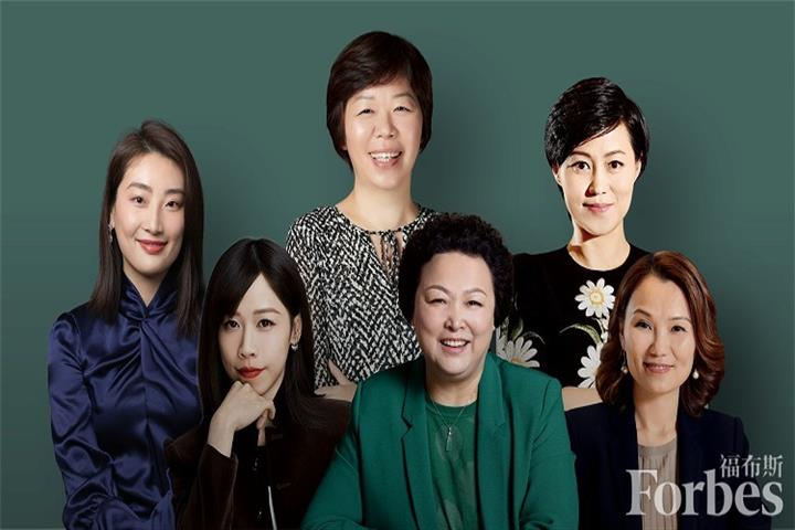 Apple Supplier Luxshare's Chair Ousts 'Queen of Gree' to Be Forbes' Top China Businesswoman
