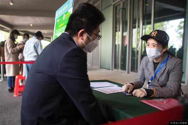 Applicants Throng Job Fair Held by Over 40 Wuhan Firms as City Recovers From Virus