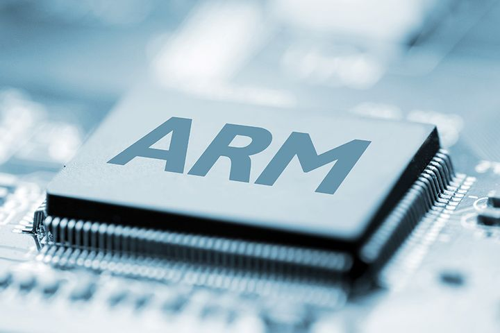 ARM Keeps Shtum on Future of Its Huawei Partnership