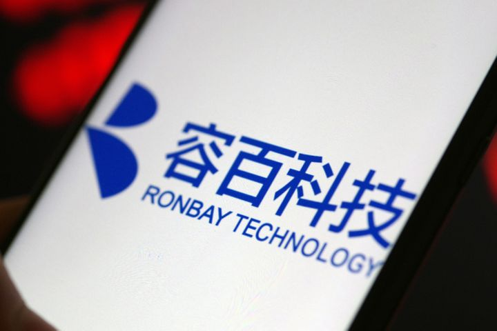 Arrears Drive Star-Listed Ronbay Below IPO Price as 3rd Victim in Two Days