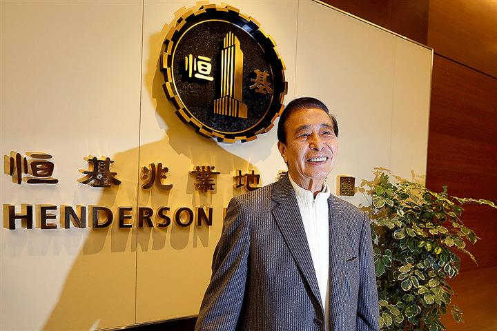 Lee Shau-Kee, Property Mogul and Hong Kong's Richest Person, Calls It a Day