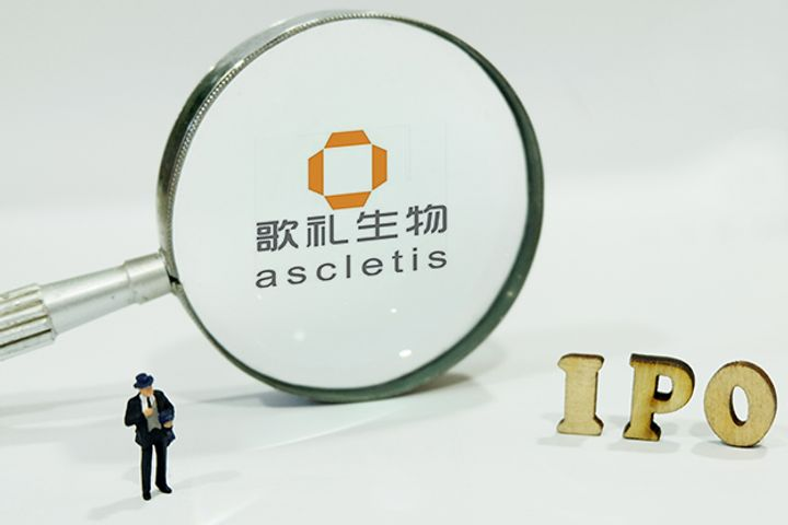 Ascletis Is First Pre-Revenue Biotech Firm to Eye Hong Kong IPO Under New Listing Rules