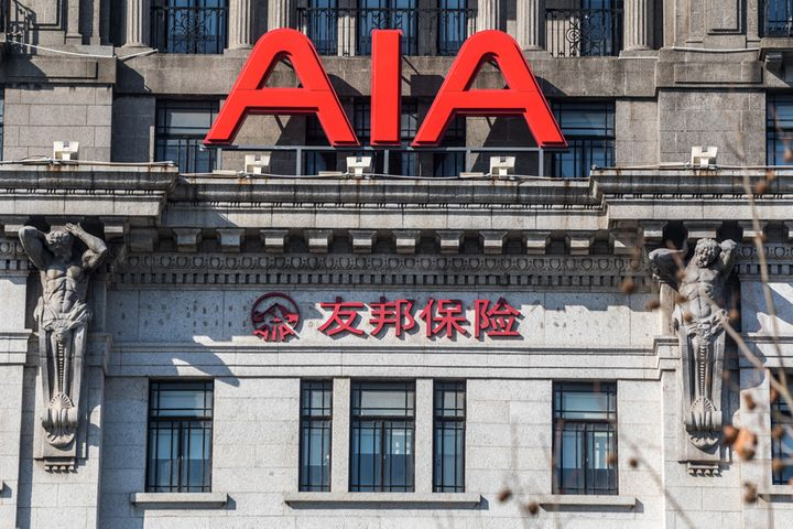 Asia's Largest Listed Life Insurer AIA to Calve China Unit to Go Local, Grow