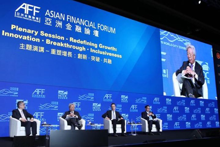 Asian Financial Forum Sees Innovation, Regional Cooperation as Key Growth Drivers