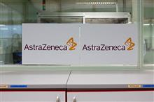 AstraZeneca to Give Update on Covid-19 Vaccine Progress at CIIE