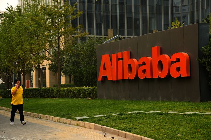 AtHub Could Reap USD347 Million From Alibaba Data Center Deal
