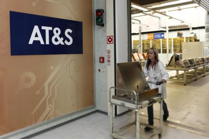 Austria's AT&S to Set Up USD1.2 Billion Printed Circuit Board Plant in Chongqing