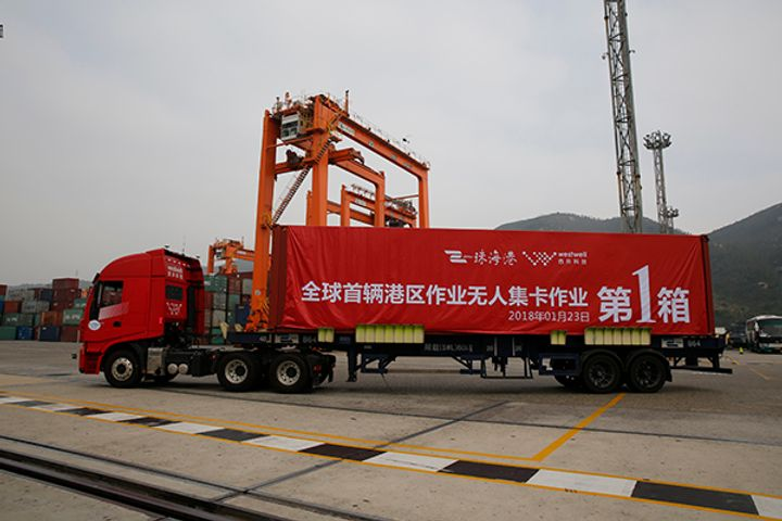 Autonomous Container Truck Takes First Drive at Port in Southern China