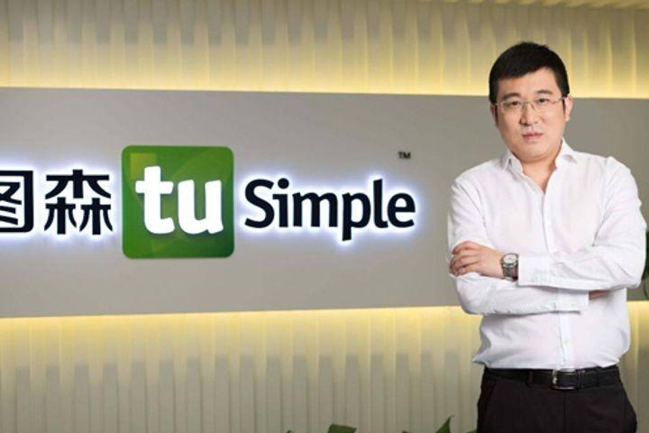 Autonomous Truck Developer TuSimple Bags USD55 Million in Series C Funding