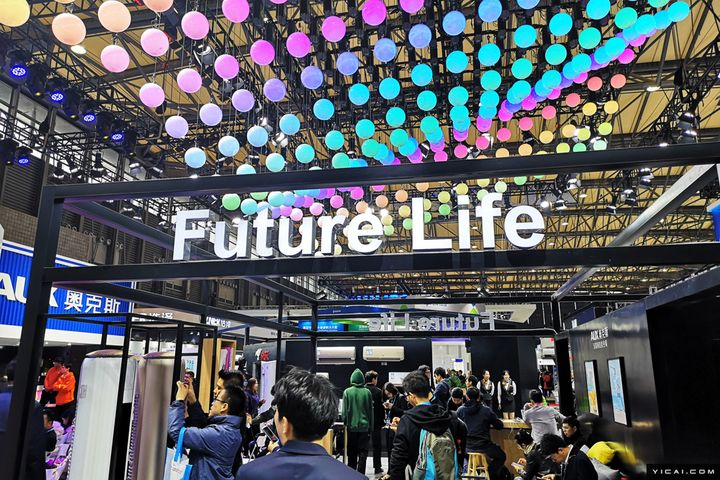 AWE 2019 Opens in Shanghai
