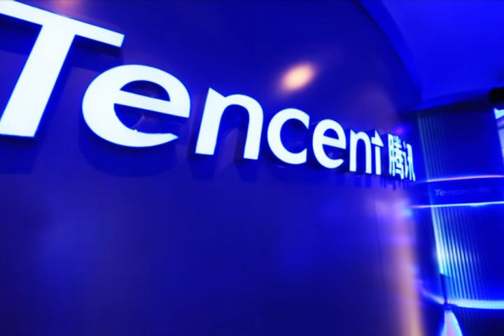 B-Soft, Tencent Team to Tout AI Image Recognition in Medical Info Platforms