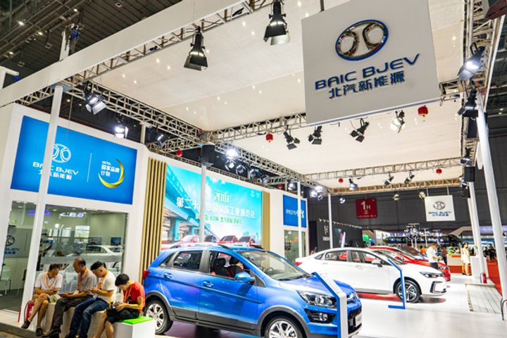 BAIC's BluePark Is Set to Become First NEV Maker Publicly Traded in China