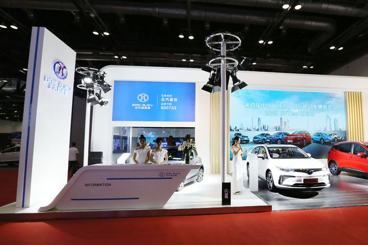 BAIC BluePark's Shares Jump on Big Deal to Make Chinese Arcfox NEVs With Canada's Magna