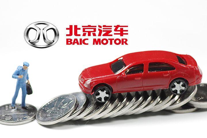 BAIC, Daimler China Top Up Benz Leasing JV With USD72 Million