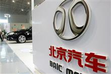 BAIC Soars in Hong Kong After Carmaker's Plan to List in Chinese Mainland Revealed
