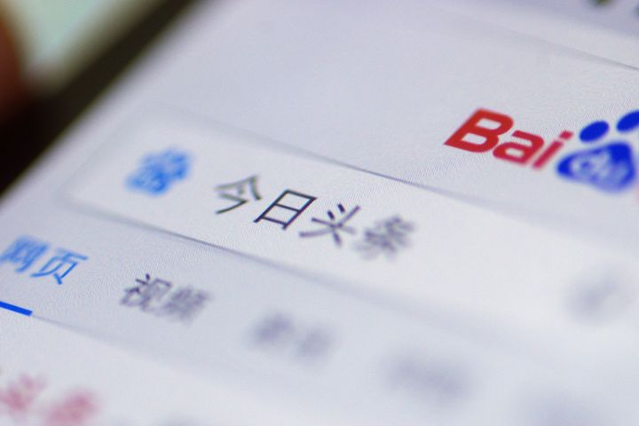 Baidu Accuses Toutiao of Stealing Search Results, Seeks Compensation