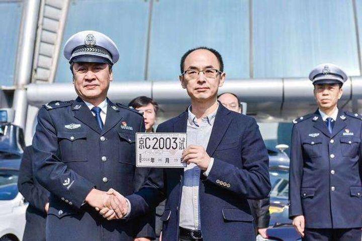 Baidu Bests Beijing's Tests, Bags Driverless Buggy Tags
