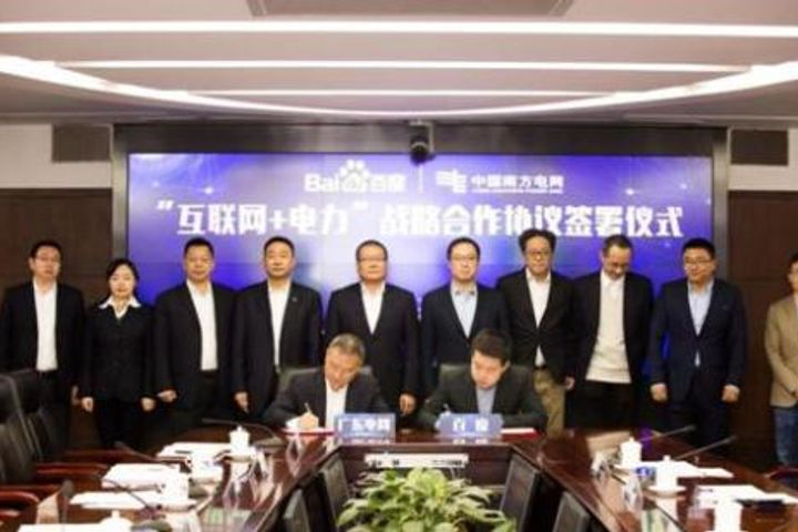 Baidu, China Southern Power Grid Team Up to Smartify Energy Sector