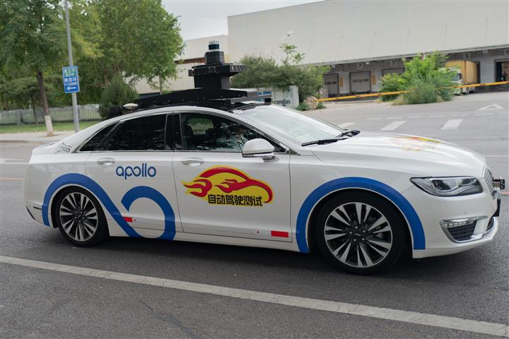 Baidu's Driverless Taxis Hit Beijing Streets, With Free, Unbooked Test Rides