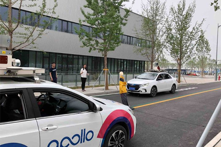 Baidu Drives Forward With China's First Driverless Taxis in Changsha