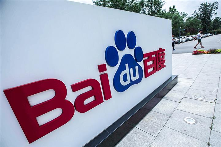Baidu Ex-VP Wei Fang Is Turned Over to Police for Alleged Graft