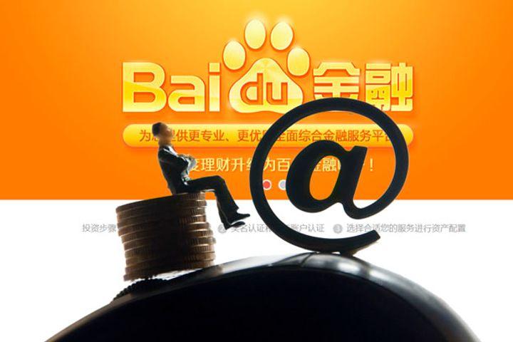 Baidu Finance Unit Takes Over Insurance Broker in Heilongjiang