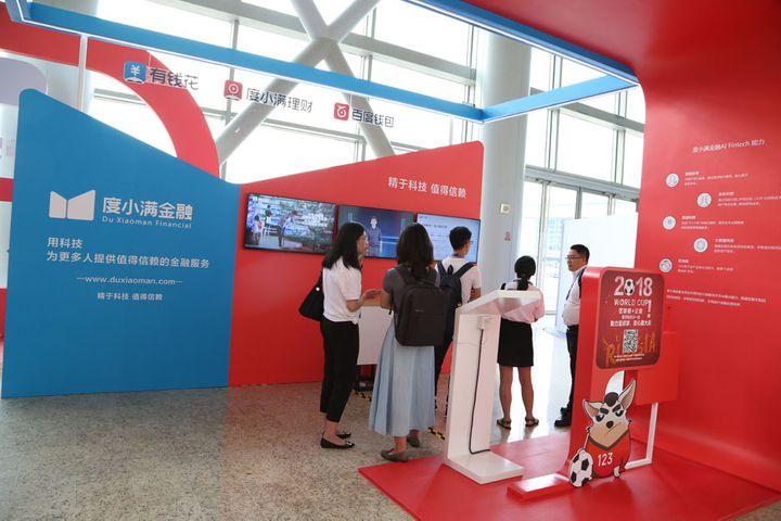 Baidu's Fintech Arm to Invest USD65.4 Million in Harbin Bank Consumer Finance