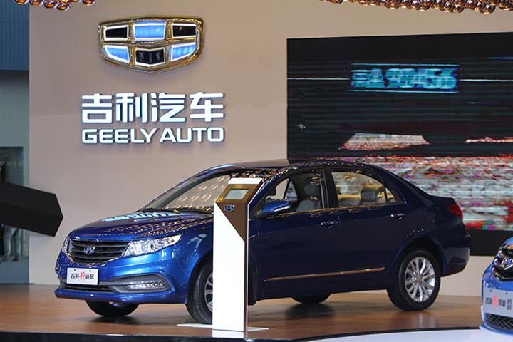 Baidu-Geely Auto Joint Venture to Bring Out First Model in 2022