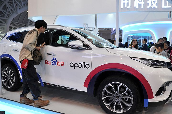 Baidu Gets First Set of Licenses to Test Driverless Cars in Beijing